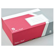 Pack'n Post Postal Box S - 5 Pieces